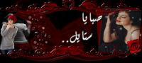 الصورة الرمزية fatima love
