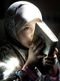 الصورة الرمزية حافظة القرآن
