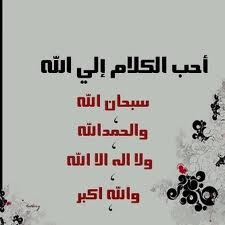 الصورة الرمزية ~::لؤلؤة البحر::~
