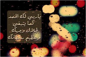 الصورة الرمزية رذاذ ζـلــ.̷̷̸̷̐ ـم