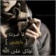 الصورة الرمزية ڪُـٻرٿـלּـي ۧ يآهـ۾ «●