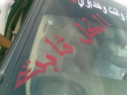 الصورة الرمزية مها الإمارات